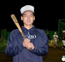 プロ注目!東邦の投打の中心、石川昂弥の小・中学生時代