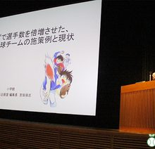 漫画「あぶさん」「MAJOR」の編集者が実践した少年野球改革