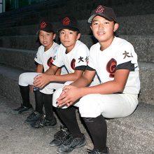 【別府大平山少年野球部】チームのキーマン、6年生3人に聞いた将来の夢