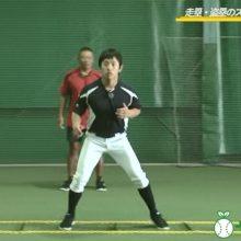 子どもたちのプレーが変わる!野球少年の『一歩目』を速くする練習法