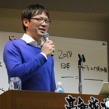 「野球を好きになること」「選手、指導者相互のリスペクト」高知市で阪長友仁氏講演会