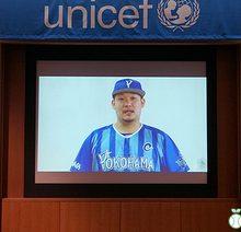 『子どもの権利とスポーツの原則』発表イベントレポート