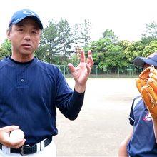 【ボールの捕り方】お父さんとお母さんのための野球基礎知識(入門編)
