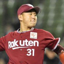 楽天・福井ら計7選手が抹消 7日のプロ野球公示