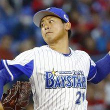 大矢氏、10勝目のDeNA・今永は「丁寧に投げていた」