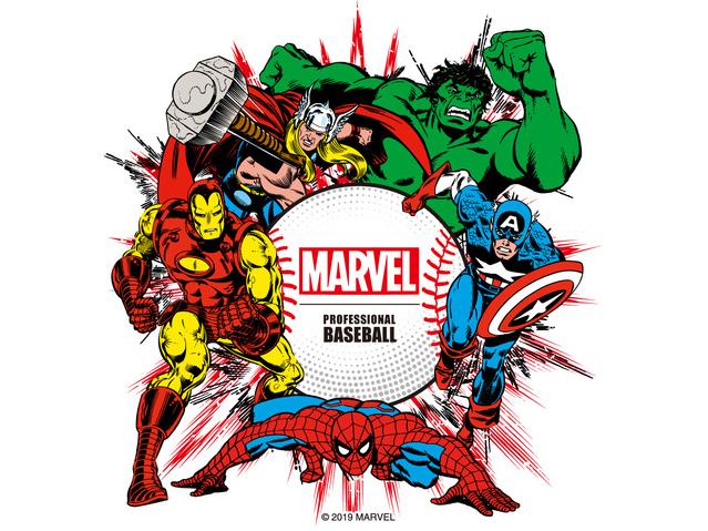 Marvelキャラクターとプロ野球12球団のコラボグッズが発売決定