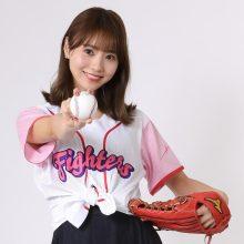 【日本ハム】交流戦ホーム最終戦で池端レイナさんが始球式「両利きなので、より遠くまで投げられる方で」