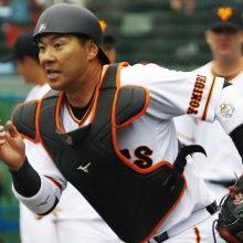 プロ野球選手会が所属選手へ寄付呼びかけ 炭谷会長「少しでも力になれれば」