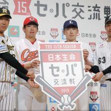 """プロ野球も""""令和""""の時代へ…2019年シーズンと始まったばかりの交流戦を展望!"""