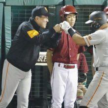 江本氏、逆転勝ちの巨人は「上昇してくる勝ち方」