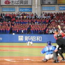 【ロッテ】14日の中日戦、習志野高野球部元監督・石井好博さんが始球式