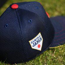 日米大学野球選手権大会に臨む侍ジャパン大学代表24名が発表