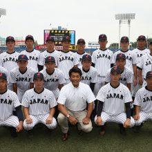 高校日本代表と大学日本代表が8.26に神宮で対戦
