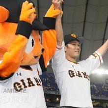 巨人・坂本がプロ入り最初に打った満塁ホームランとは?