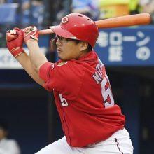 広島・松山が一軍昇格! 前日初勝利のDeNA坂本は抹消 26日のプロ野球公示