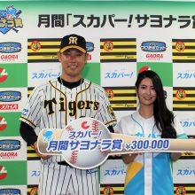 6月の「スカパー!サヨナラ賞」は阪神・原口とロッテ・鈴木が受賞