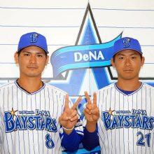 【オールスター】DeNA・今永と神里が監督選抜で初選出!今永は「真っ向勝負」を宣言