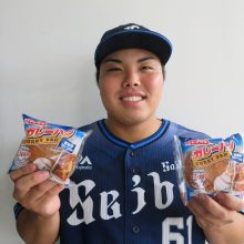 【西武】若獅子カレー風味のカレーパンが19日から地域・期間限定で発売へ