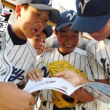 野球教室から大きく変わった小金原ビクトリーの今|POCARI SWEAT presents. 仁志敏久の野球愛教室