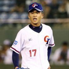 楽天が台湾出身の18歳左腕・王彦程と育成契約 昨年のU-18アジア選手権・日本戦で好投