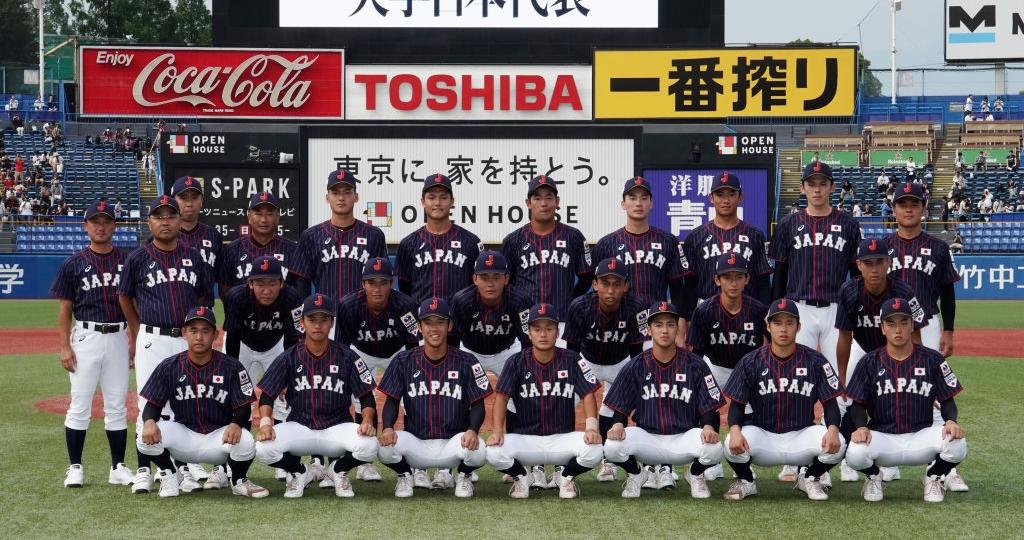 アンダー 18 野球 日本 代表 速報