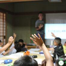 効果をすぐに実感!子どもが積極的になる「リーダーシップ」を育む|ヤキュイクキャンプ2019 Summer