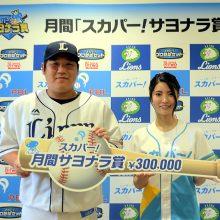 7月度 「スカパー! サヨナラ賞」は阪神・ソラーテと西武・中村が受賞!