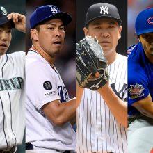 4人同時達成なら史上最多!メジャー日本人投手と規定投球回