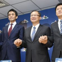 楽天が「ラミゴ モンキーズ」買収を発表!2020年から台湾プロ野球リーグ参入へ