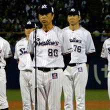 ヤクルト・小川監督、最下位に「本当に悔しい思い」…山田と雄平、決意新たに来季へ