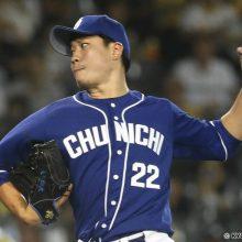中日・大野雄、阪神戦の初回に46イニングぶりの失点…球団記録は45回止まり
