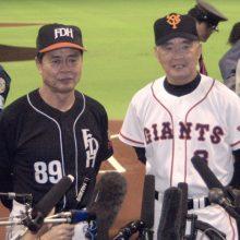 """""""盟主""""対決?も意外に久々19年ぶり…日本シリーズは「巨人vs.ソフトバンク」"""