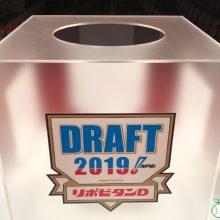 2019ドラフト指名選手の中学所属チームを調べてみた!