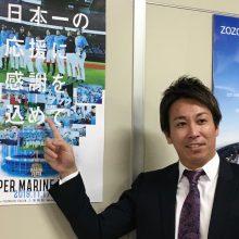 【ロッテ】選手会長に益田 「やるからには全身全霊、頑張ります」