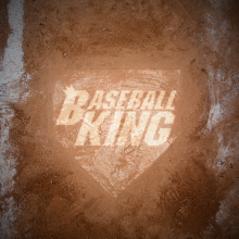 【ご協力のお願い】ベースボールキング利用者アンケート