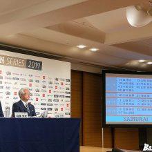プレミア制覇を見据える稲葉監督「目の前の試合、大会を勝つために最適なメンバー構成」