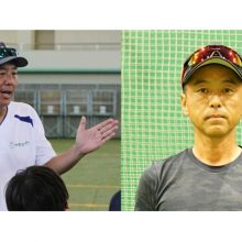 ヤキュイクキャンプコーチによる「怒らずチャレンジを促す指導法」セミナー