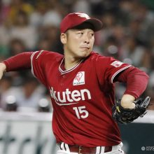 石川に美馬も…球界で活躍する170㎝以下の投手たち