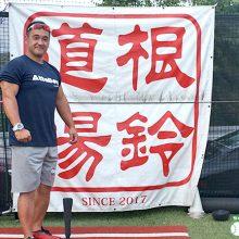野球で世界を渡り歩いた男の目に、日本の少年野球はどう映る?