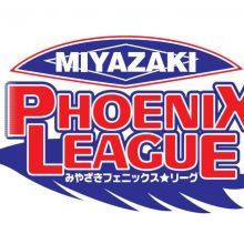 スカパー!でフェニックス・リーグを生中継! 注目の「ドラフト会議」や「プレミア12」も放送