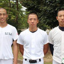 【敦賀気比】中心選手たちに聞いた、「僕らの少年野球時代」