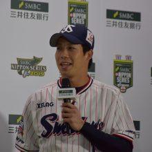 ヤクルト、山田哲が驚きの新事実告白「パワプロがきっかけでプロ野球に」
