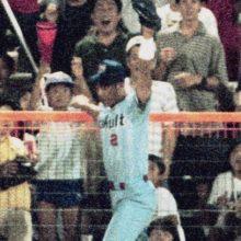 飯田哲也氏が「敵ながらあっぱれ」と評した外野手は?