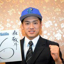 DeNAのドラ1・森敬斗が仮契約「走攻守すべてにおいてトップレベルの選手に」