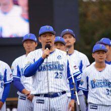 メジャー挑戦のDeNA・筒香嘉智「気持ち良く、快く送り出してくれるファンに感謝」