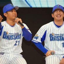 """DeNAの""""エース""""今永と""""守護神""""山崎がファンに約束! 来季も「横浜を盛り上げられるように」"""