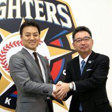 日本ハムが田中賢介氏の『スペシャルアドバイザー』就任を発表! 田中氏「皆さんと一緒に夢を追いかけていけたら」