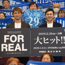 DeNAのドキュメンタリー映画『FOR REAL』舞台挨拶に山崎と伊藤が登場!「次期キャプテンは……」