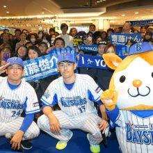 DeNAの奇才が横浜の中心でファンに宣誓!井納「若い子に負けないように」、齋藤「勝ち試合で投げる」