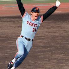 『日本シリーズ第7戦、現役最終戦で劇的アーチの絶好調男』最後の1年、中畑清編